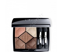 Dior Coul Eye Shadow 5 Couleurs Designer Far 647